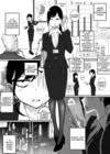 BariCare Joshi ga Iyashi o Motomete Ecchi na Omise ni Iku Hanashi   История о женщине с карьерой, которая ходит в бордель в поисках утешения.