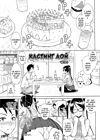 Cast Aoi - глава 3