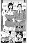 Замужняя сисястая ведущая Юрико-сан - глава 2