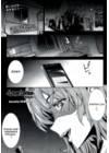 Love Letter - глава 2