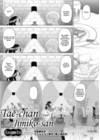 Tae-chan to Jimiko-san - Глава 2