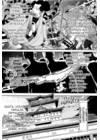 Путь ниндзя - глава 1