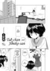 Tae-chan to Jimiko-san - Глава 6